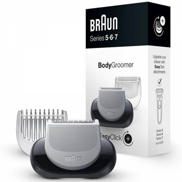 Produkt Abbildung braun_bodygromer_easyclick.jpg